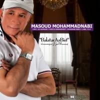 Masoud-Mohammad-Nabi-Balatar-Az-Bist
