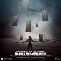 Masoud-Mohammad-Nabi-Boro-Daro-Aroom-Beband