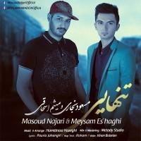 Masoud-Najari-Tanhaei-(Ft-Meysam-Eshaghi)