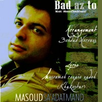 Masoud-Saadatmand-Bad-Az-To