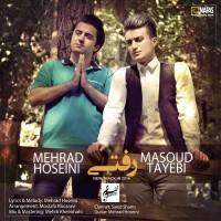 Masoud-Tayebi-Rafti-(Ft-Mehrad-Hosseini)