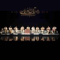 Mastan-and-Homay-Az-Yar-Ta-Diyar