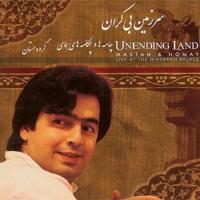 Mastan-and-Homay-Sarzamineh-Bi-Karan