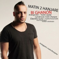 Matin-2-Hanjare-Bi-Ghanoon