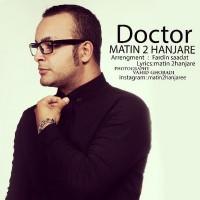 Matin-2-Hanjare-Doctor
