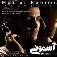 Maziar-Rahimi-Asemooni