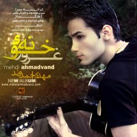 Mehdi-Ahmadvand-Dooset-Daram-(Ft-Saman-Jalili)