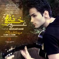 Mehdi-Ahmadvand-Khiale-Bikasi