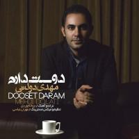 Mehdi-Dolati-Dooset-Daram