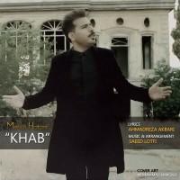Mehdi-Hatami-Khab