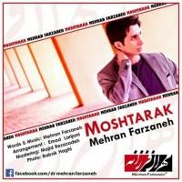 Mehran-Farzaneh-Moshtarak