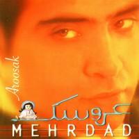 Mehrdad-Asemani-Eshgh-Hame-Karast
