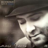 Mehrdad-Asemani-Taraneh-Hamo-Pas-Bedeh
