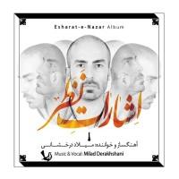 Milad-Derakhshani-Ghafas