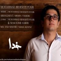 Mohammad-Beheshtipour-Khoda