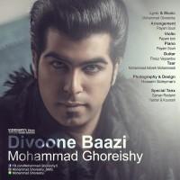 Mohammad-Ghoreishy-Divoone-Bazi