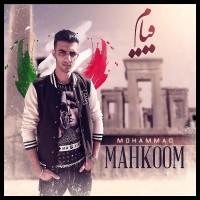 Mohammad-Mahkoom-Ghiam