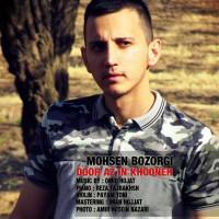 Mohsen-Bozorgi-Door-Az-In-Khooneh
