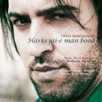 Mohsen-Heydari-Harki-Jaye-Man-Bood