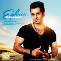 Mohsen-Jamal-Eghrar