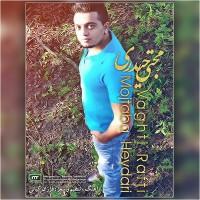 Mojtaba-Heydari-Vaghti-Rafti
