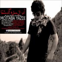 Mojtaba-Yazdi-Ab-Az-Saram-Gozashteh