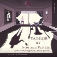 Morteza-Fattahi-Taghsir