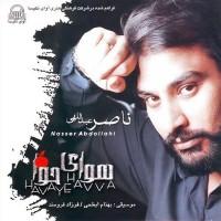 Naser-Abdollahi-Mehre-Delbar