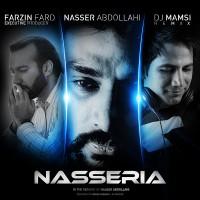 Naser-Abdollahi-Nasseria-(DJ-Mamsi-Remix-Ft-3F-Music)