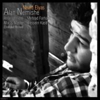 Navid-Elyas-Alan-Nemishe