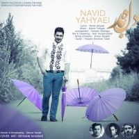 Navid-Yahyaei-Del-Bede