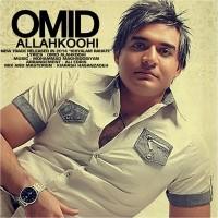 Omid-AllahKoohi-Khiyalam-Rahate