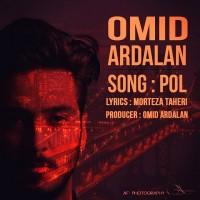 Omid-Ardalan-Pol