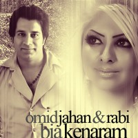 Omid-Jahan-Bia-Kenaram-(Ft-Rabi)