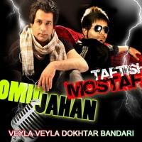 Omid-Jahan-Veyla-Veyla-Dokhtar-Bandari-(Ft-Mostafa-Taftish)