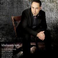 Omid-Jahed-Khalasam-Kon