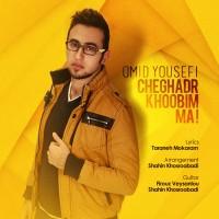 Omid-Yousefi-Cheghadr-Khoobim-Ma