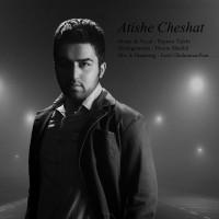 Pejman-Talebi-Atishe-Cheshmat