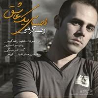 Reza-Karami-Ehsase-Yek-Ashegh