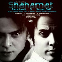 Reza-Landi-Shahamat-(Ft-Saman-Seyf)