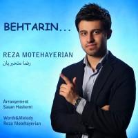 Reza-Motehayerian-Behtarin