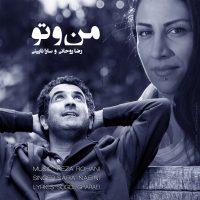 Reza-Rohani_Sara-Naeini-Mano-To