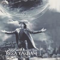 Reza-Yazdani-Harfhaye-Shakhsi
