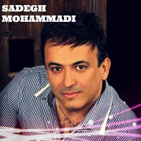 Sadegh-Mohammadi-Mano-To