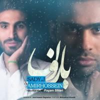 Sady-J_Amir-Hossein-Baroon