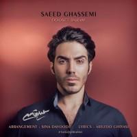 Saeed-Ghassemi-Dooset-Daram