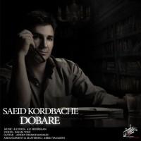 Saeed-Kord-Bacheh-Dobareh
