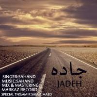 Sahand-Jadeh