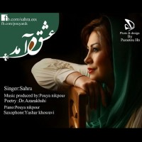 Sahra-Eshgh-Amad