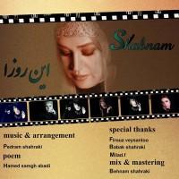 Shabnam-In-Rooza